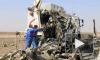 Крушение самолета в Египте: американцы озвучили новые данные, родились свежие версии катастрофы