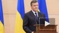 Янукович выступил с сенсационным обращением к народу ...