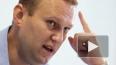 Навального могут выдвинуть в кандидаты на пост президента ...