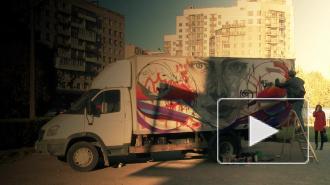 Граффитисты разрисовали машины петербуржцев