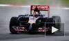«Формула-1»: первое место ожидаемо занял Льюис Хэмилтон, Квят 14-й
