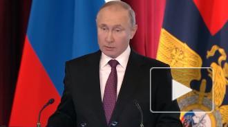 Путин призвал жестко пресекать национализм и ксенофобию