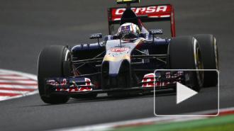 «Формула-1»: Прямая трансляция Гран-при России в Сочи начнется в 14:35