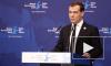 Медведев проведет заседание по импортозамещению на Невском заводе