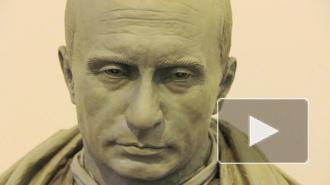 Памятник Путину в Петербурге появится уже в мае