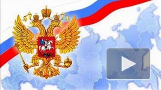 День Конституции в 2014 году празднуют 12 декабря. Россияне шлют друзьям поздравления - прикольные стихи и картинки
