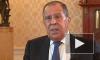 Лавров ответил на вопрос о своей отставке с поста главы МИД