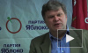 Сергей Митрохин: «Яблоко» намерено бороться против Лахта-центра