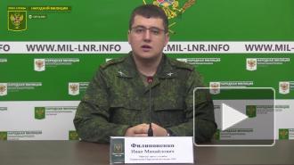 В ЛНР заявили о гранатометных обстрелах со стороны украинских силовиков