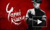 """Сериал """"Черные Кошки"""": угрозыск против тайных агентов вермахта"""