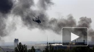 Новости Донецка сегодня: ополчение ДНР несет серьезные потери, погибли мирные жители
