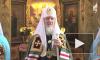 Pussy Riot ответом патриарху Кириллу затягивают себе петлю на шее