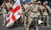 Если Крым вновь станет частью России, Грузия войдет в НАТО