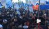 Новости Украины: в Киеве митинг протеста блокировал Верховную раду и улицу Грушевского