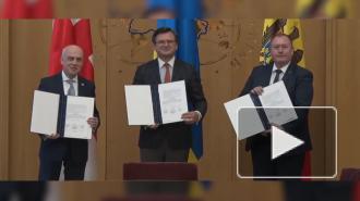 Грузия, Молдавия и Украина подписали меморандум о цели евроинтеграции