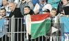 За поджог флага Чечни Зенит оштрафовали на 500 тыс
