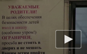 Новости 22 ноября 2010 18:00