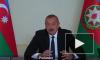 Алиев заявил о возможной поставке энергоресурсов в Армению