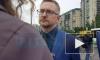 """Смольный и """"Водоканал"""" подвели итоги потопа в Петербурге"""