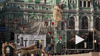 В Петербурге заново открыли БДТ