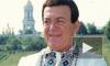 Новости Украины: В Донецке разукрасили Иосифа Кобзона