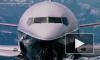 Борт S7 AirBus A-321 экстренно сел в аэропорту Домодедово из-за угрозы теракта