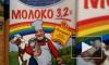 Помощник Милонова обнаружил гей-символику в молоке и кефире