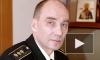 Стали известны причины отставки главкома ВМФ Высоцкого