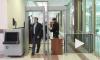 В Петербурге будут судить банду убийц-националистов