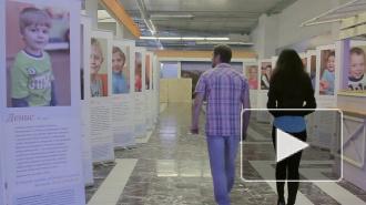 В Петербурге будущие родители выбирали детей по фото