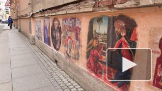 Стрит-арт: закрасить нельзя помиловать