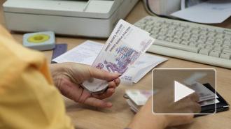 Повышение пенсий с 1 апреля 2014 года: кому и насколько