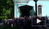 В Петербурге похоронили Эдуарда Хиля
