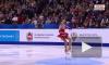 Алина Загитова выступление на Чемпионате Мира в 2017 году