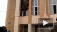 В сети появилось видео пожара Красноярского ДК, где ...