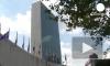 Генассамблея ООН приняла Международный договор торговли оружием