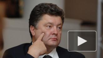 Новости Новороссии: Саакашвили стал советником Порошенко, заявившего о готовности ввести военное положение