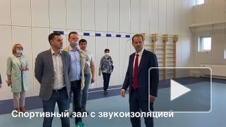 Центр социальной реабилитации в Кировском районе готов к вводу к эксплуатацию