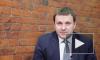Орешкин рассказал о негативном прогнозе для экономики РФ