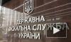Новости Украины: в Житомире накануне вечером прогремел взрыв