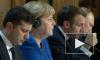 Сурков ответил на заявления Авакова о саммите нормандской четвёрки