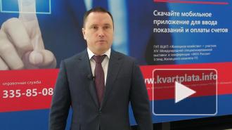 Подписан закон о прямых платежах в ЖКХ: в Петербурге похожая система уже работает