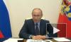 Путин оценил риск поспешного снятия ограничительных мер