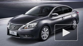 Nissan Sentra российской сборки поступит в продажу 17 ноября
