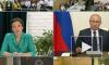 Детский омбудсмен рассказала Путину о необходимости реформы органов опеки
