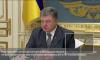 Порошенко уже не верит, что украинский флаг поднимется над Донецком