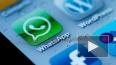 Facebook стал владельцем мобильного мессенджера WhatsApp