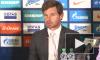 Виллаш-Боаш пообещал перемены в команде и тренерском штабе Зенита