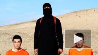 В очередном ужасающем видео боевики ИГ пригрозили убить двоих напуганных японцев, если не получат $200 млн