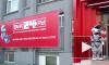 ЦБ РФ отозвал лицензию у Банка24.ру